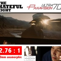 Ultra Panavision 70 projected at Cinegear